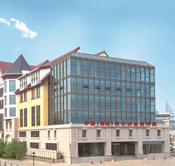 青岛联合冶金研究院位于青岛市崂山区极地金岸